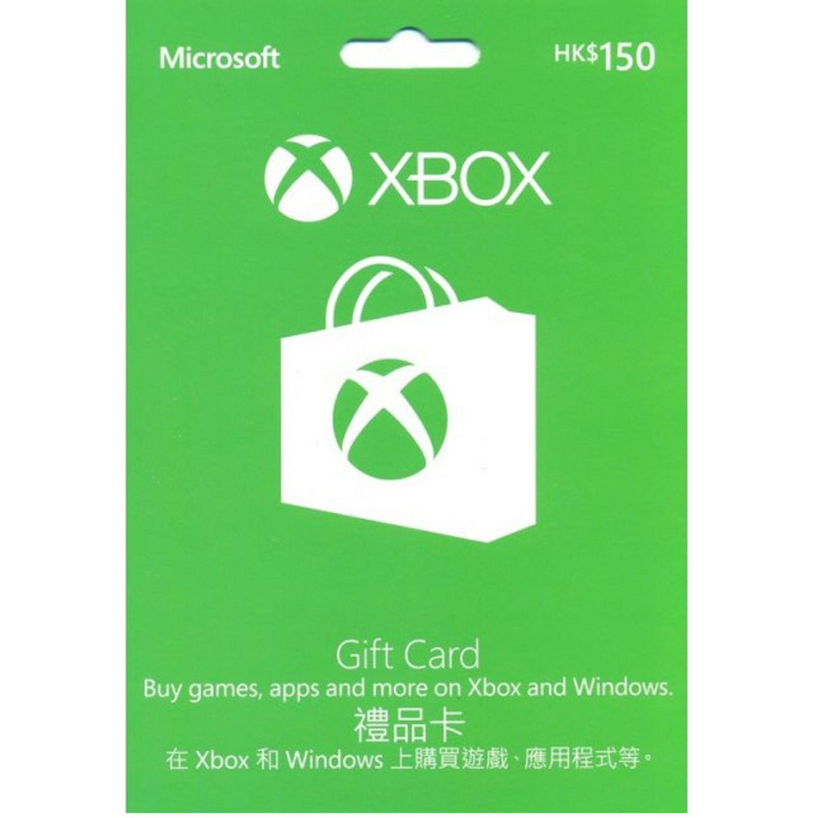 xbox gift card hkd150 for hong kong microsoft account only http