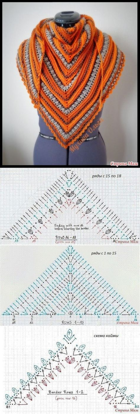 Lost in time shawl - free pattern | Häkeln und Stricken | Pinterest ...