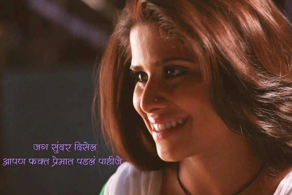 Pyar wali love story music ringtone download