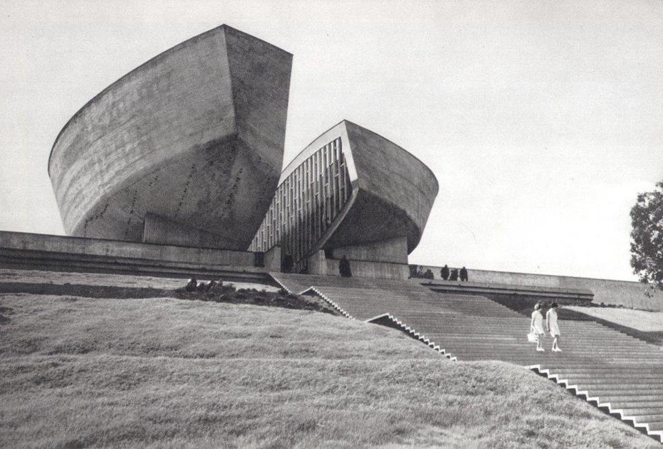 Museum of the Slovak Uprising, Banska Bystrica, Slovakia by Dušan Kuzma (1969)