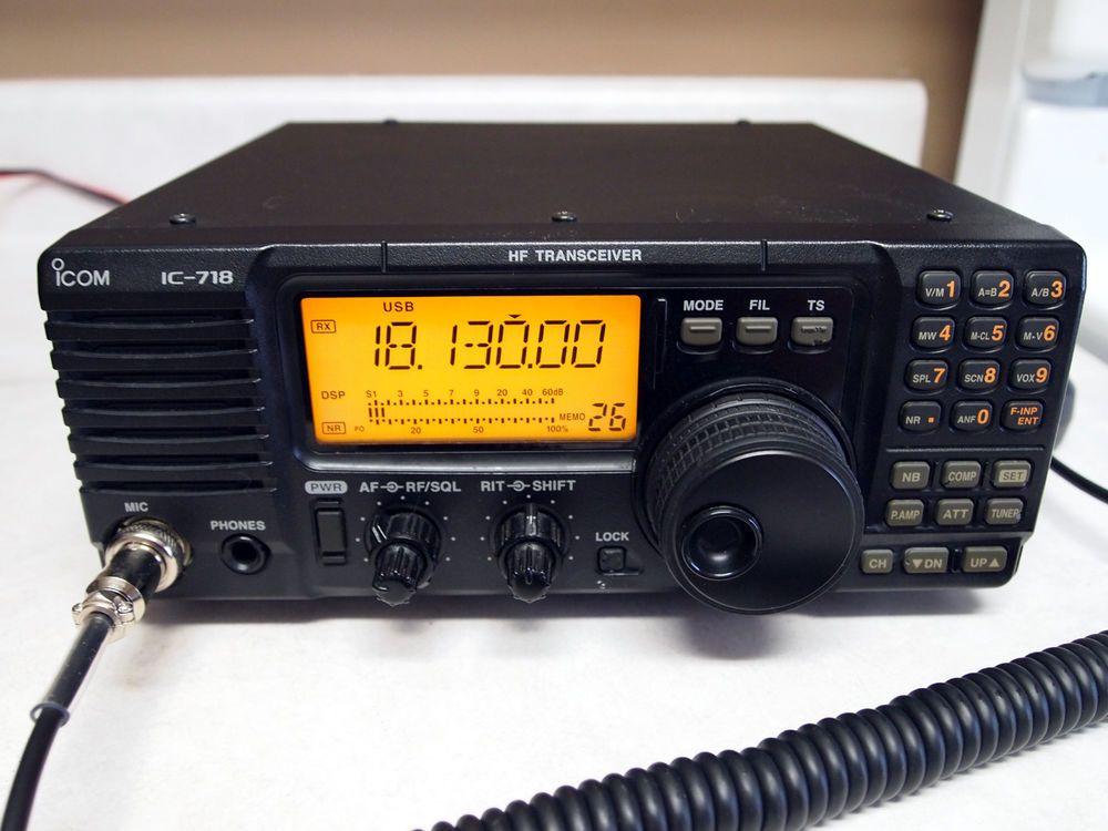 Icom IC-718 HF Transceiver w/ DSP - CAP/MARS Mod | WISH LIST