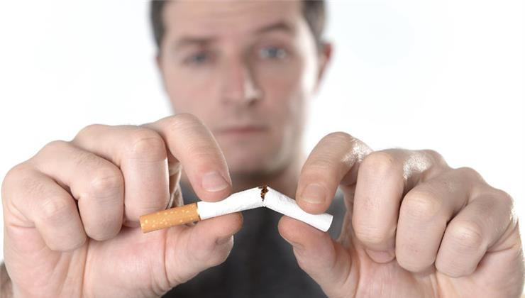 leszokni a dohányzásról