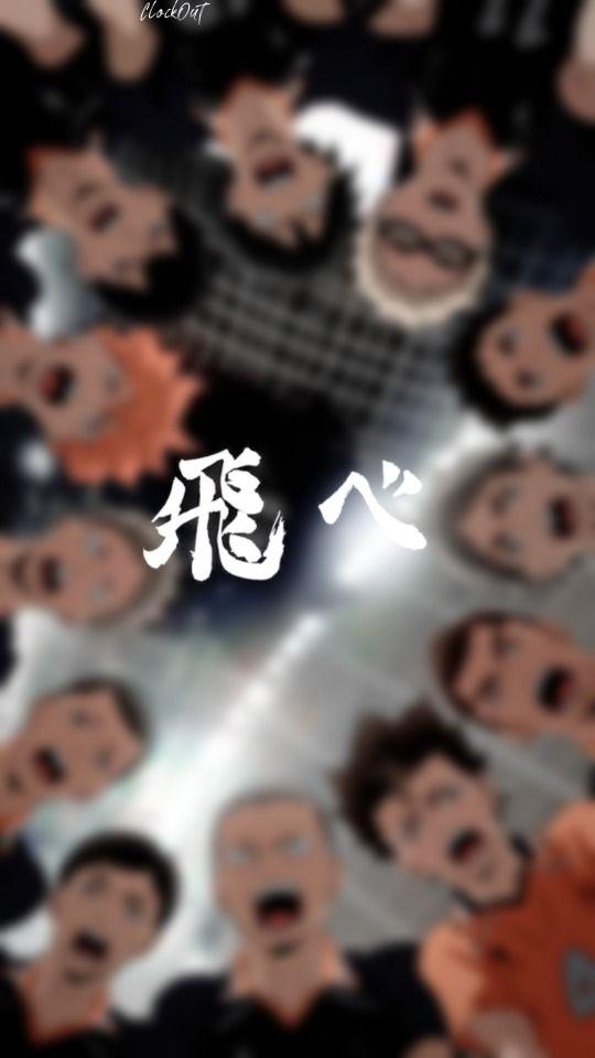 Karasuno Lockscreens