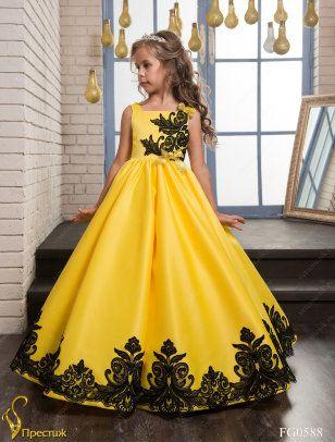 82e00c6ca30 Платье бальное TRINITY bride арт.VG0588 желтый-черный