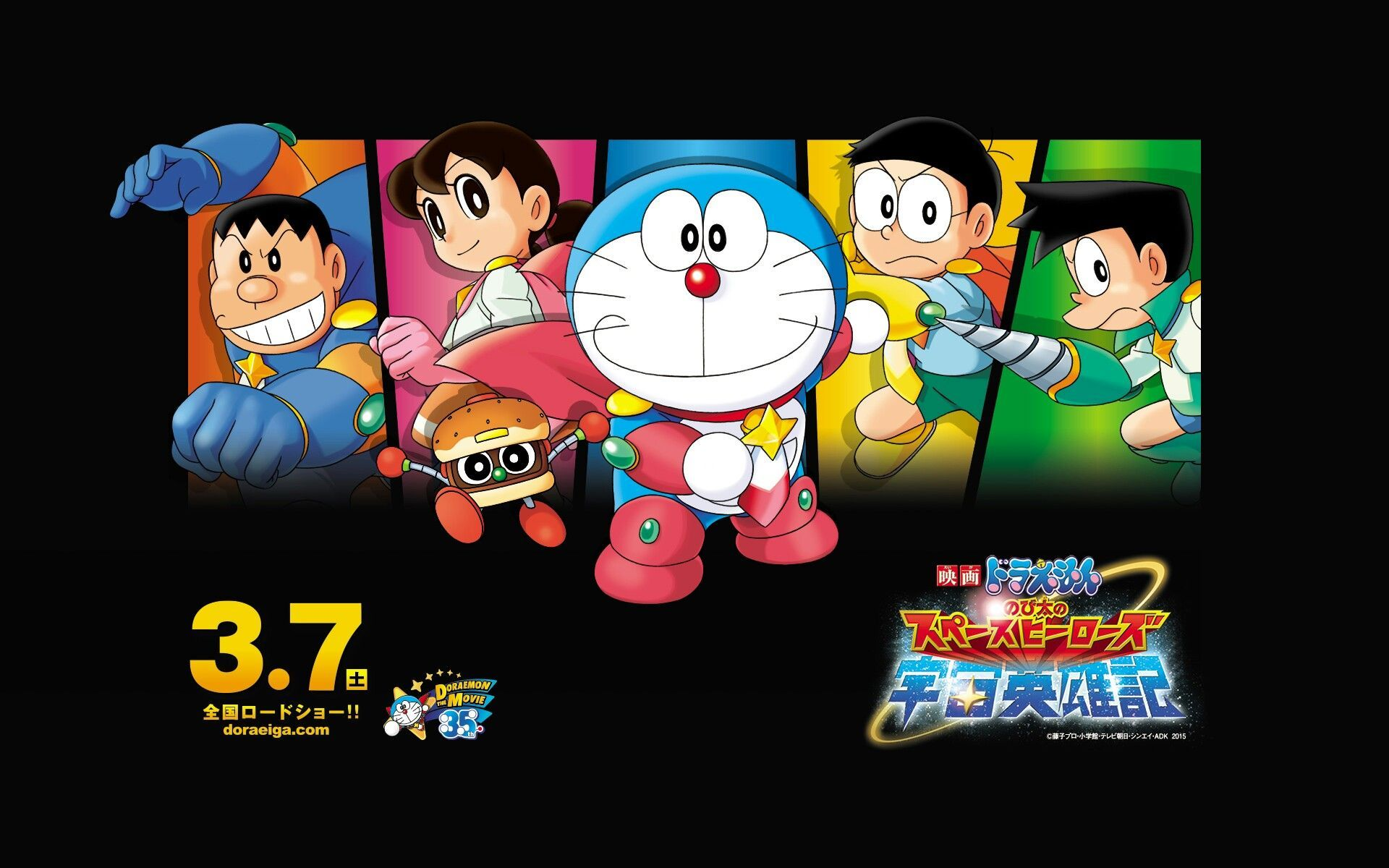 Check out the Doraemon Movies 2019 at
