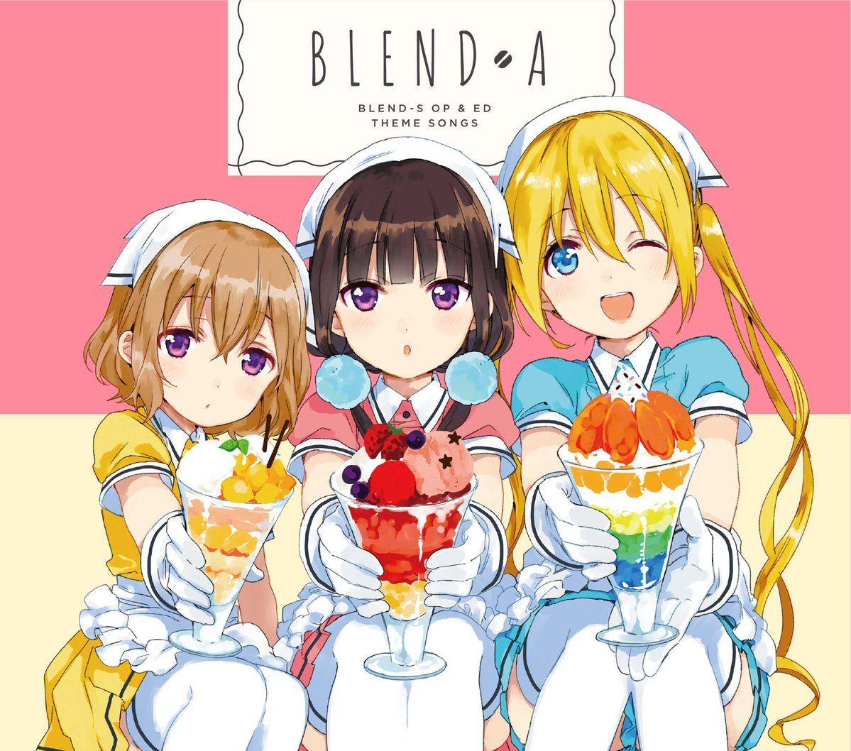 TVアニメ『ブレンド・S』公式 (blend_s_anime) Twitter アニメ 音楽, アニメ