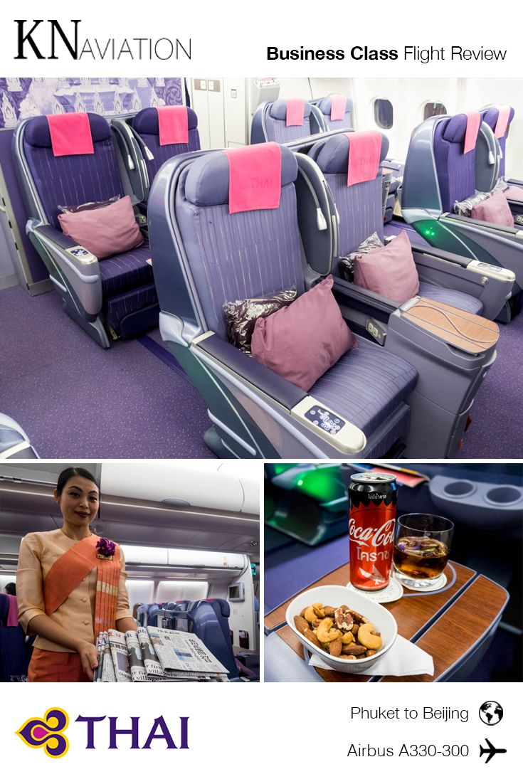 Flight Review Thai Airways A330300 Business Class from