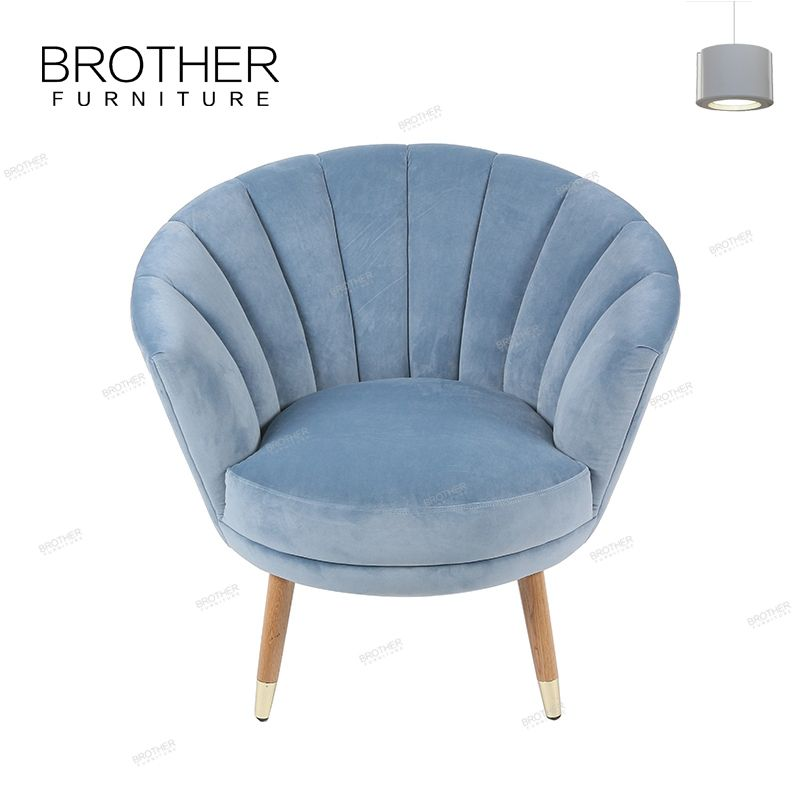 Modern Furniture Blue Fabric Single Cafe Round Sofa Chair Find Complete Details About