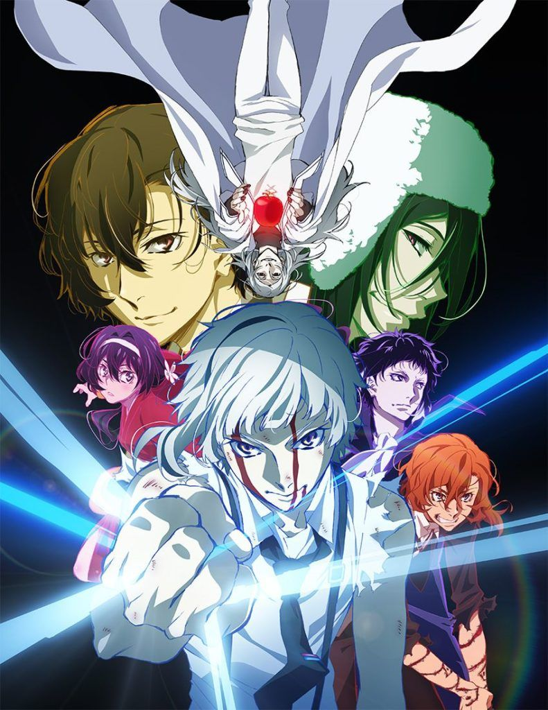 Bungo Stray Dogs Dead Apple Releases Trailer, Synopsis
