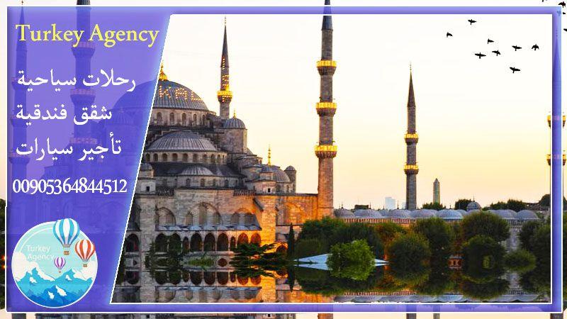 الاماكن السياحية في اسطنبول In 2021 Taj Mahal Landmarks Travel
