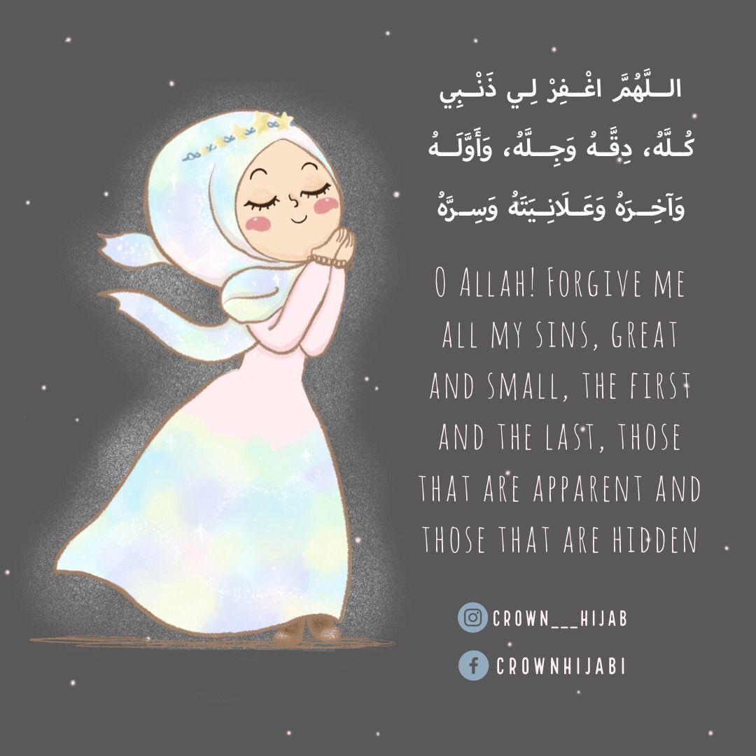 Ameen Anime Muslim Cartoon Quotes Hijab Cartoon