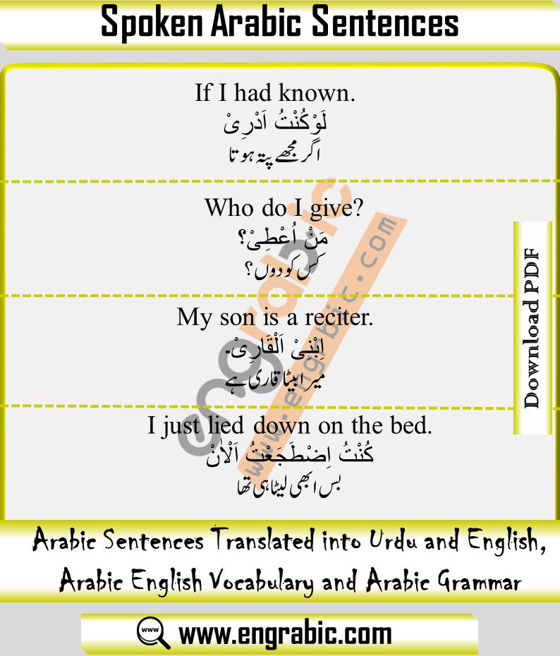 Urdu Sentences With Arabic Spoken Arabic Arabic Sentences Arabic Phrases