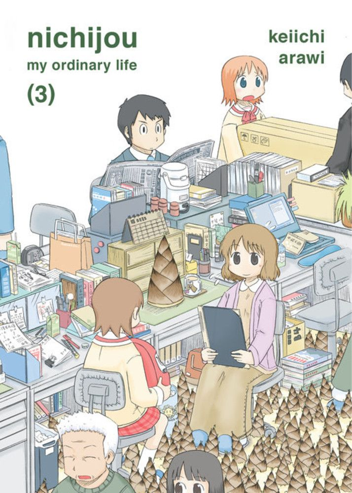Nichijou Manga Volume 3 Nichijou Manga Covers Best Humor Books