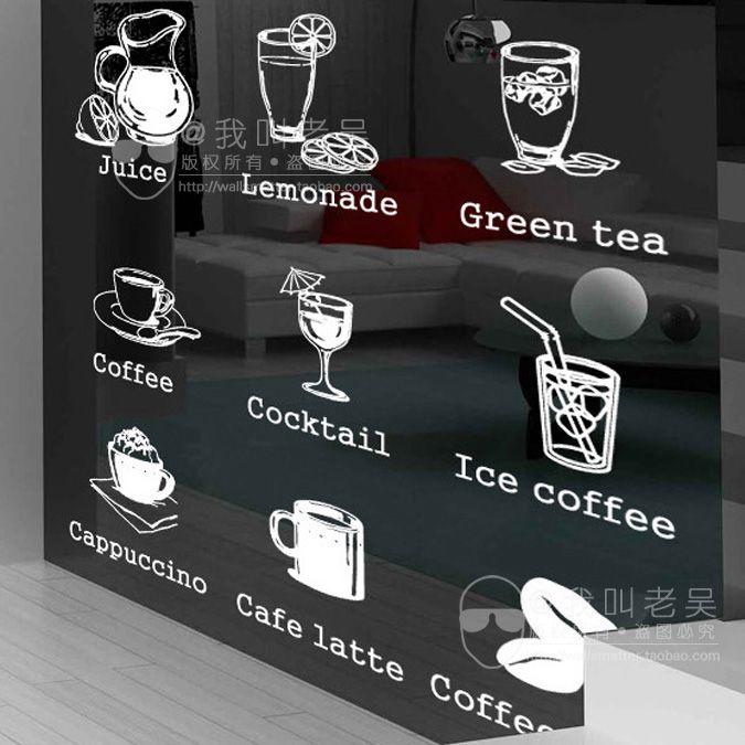 The coffee shop drink shop Milk tea shop window stickers Glass decorative  stickers dessert shop restaurant. The coffee shop drink shop Milk tea shop window stickers Glass