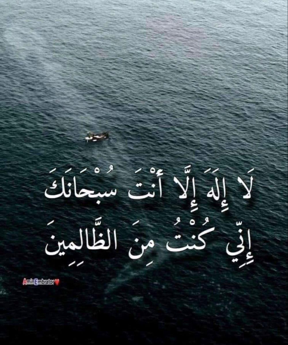 Pin By Ummohamed On اسماء الله الحسنى Allah Arabic Calligraphy Words