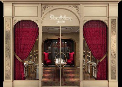 Rosemary Perfumery Boutique Rose Mary Perfumes Rosemary Perfumery Perfume Brands