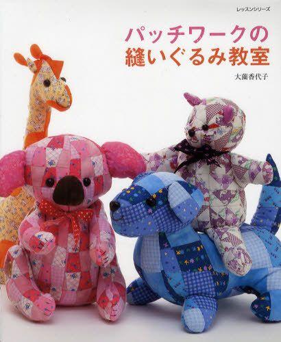Patchwork Stuffed Doll by Kayoko Ozono - Japanese Sewing Pattern ...