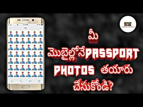how is passport photos creating Android mobile telugu 2018