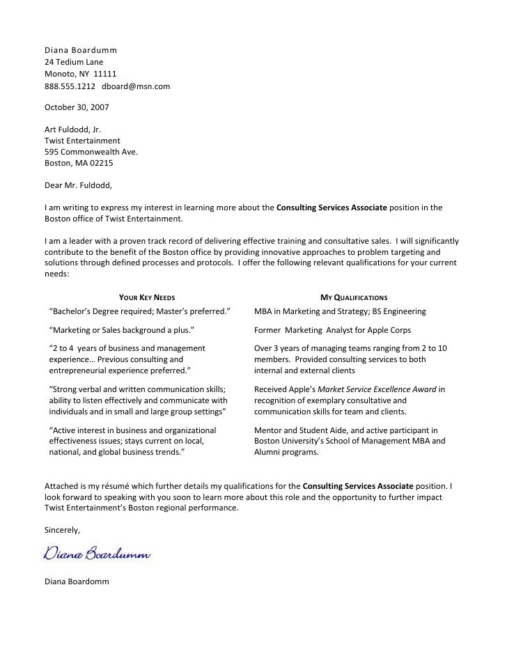 BEST COVER LETTER FORMAT OF LIFE TO GET THAT JOB, EARN CASH MONEY - cover letter consulting