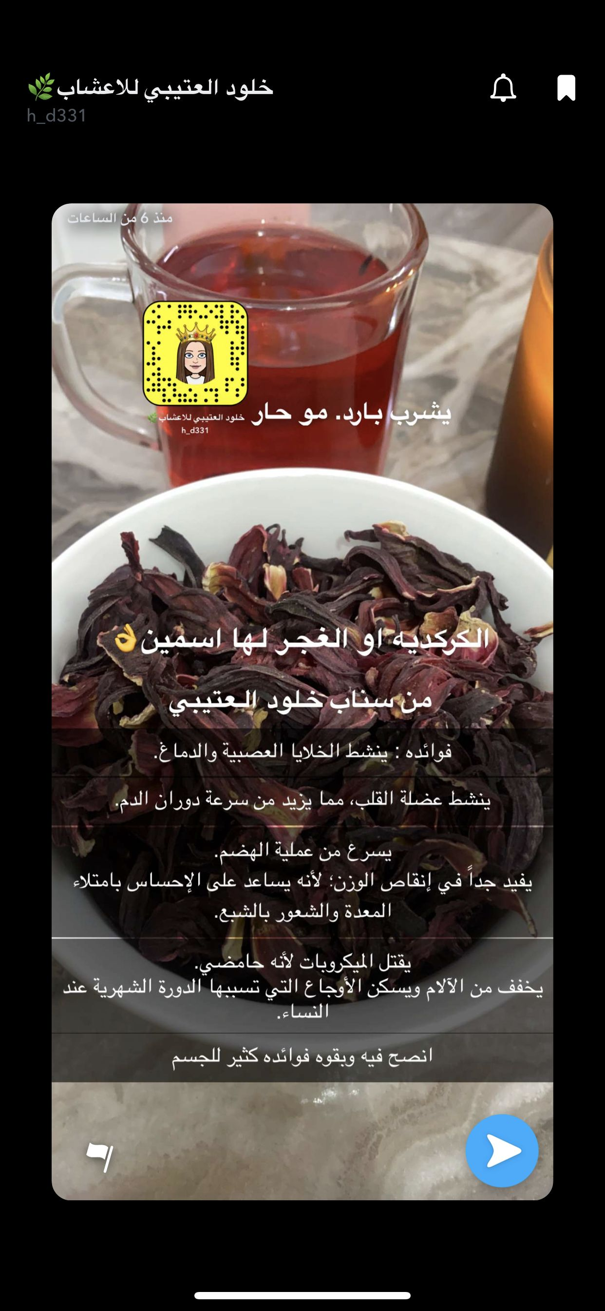 Pin By Alaa On Healthy Health Facts Food Health Diet Smoothie Recipes Healthy