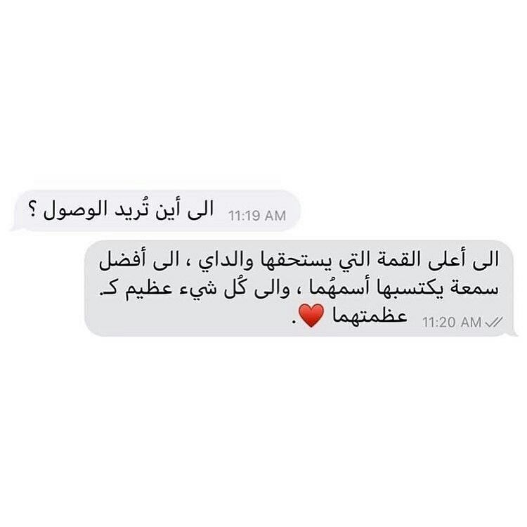 Pin By Jannah On My Favourite 2 My Favorite Things Ios Messenger Ios
