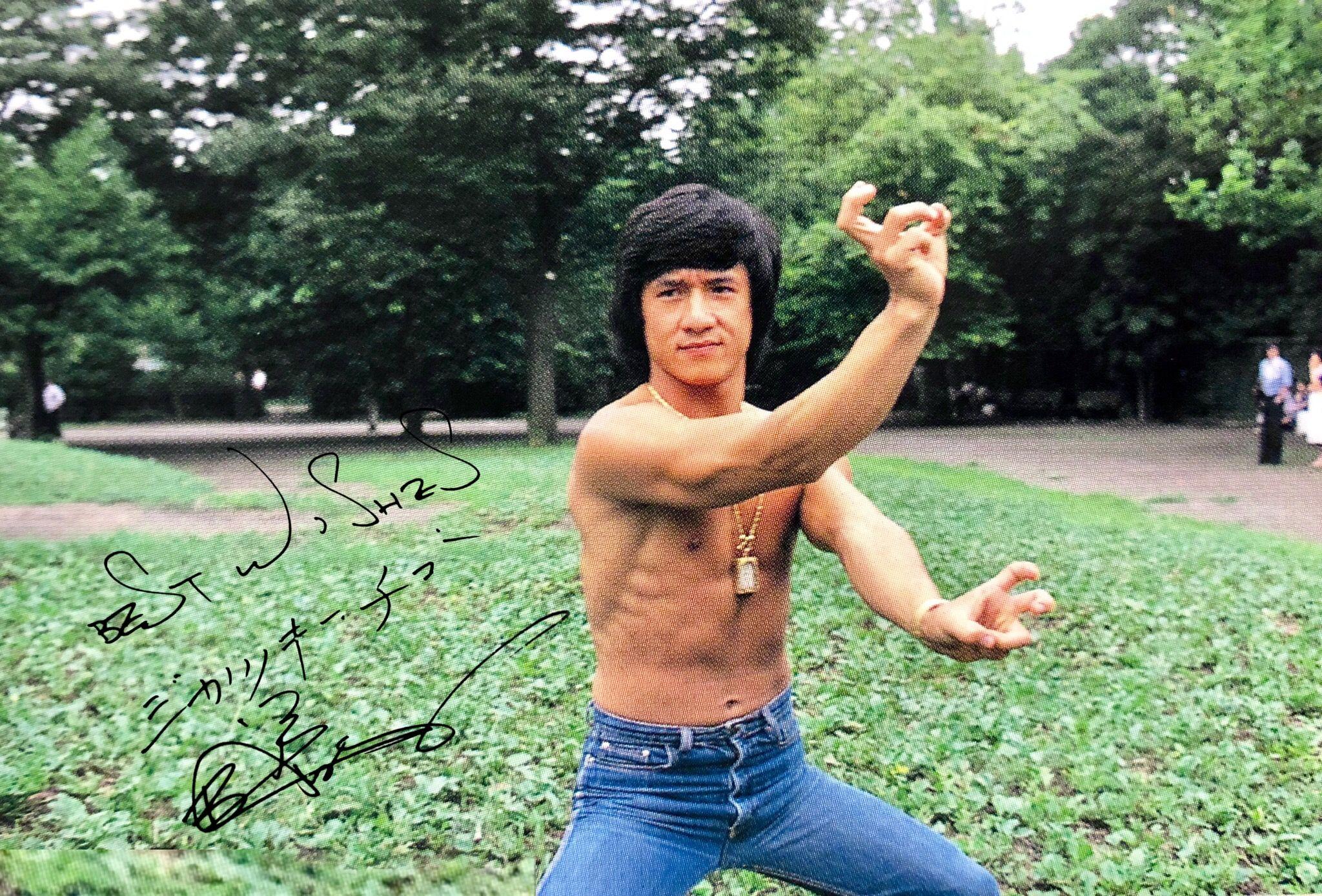 Pin By H Park On Film Jackie Chan Adventures Jackie Chan Bruce Lee
