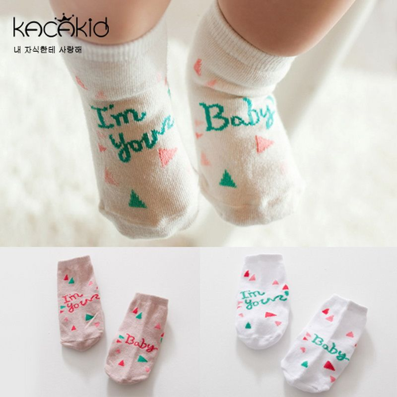 Cute Infant Toddler Kids Baby Boy Girl LOVE DAD//MAMA Non-Slip Cotton Floor Socks
