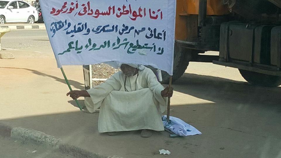 اين عمر  من اشباه عمر بقلم د.عبد المحمود الوالي