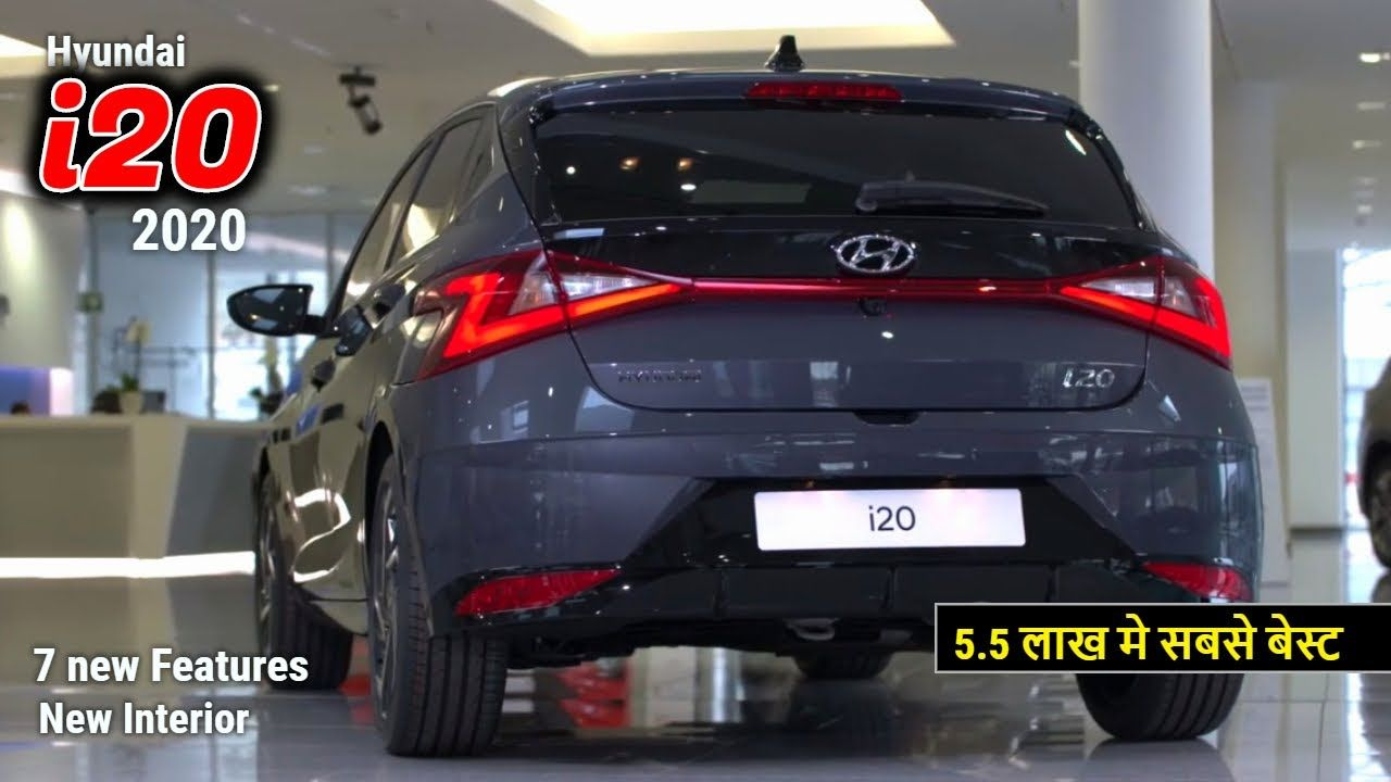 New 2020 Hyundai I20 Real Life Interior And Exterior Review In Hindi In 2020