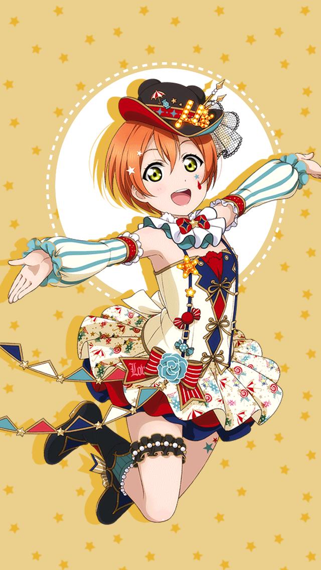 Rin love live idolized tumblr love live school idol - Love live wallpaper 540x960 ...
