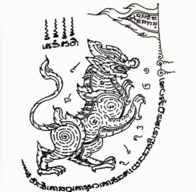 Muay Thai Tattoo Ideas And Their Meanings: Pin από το χρήστη Mp στον πίνακα Muay Thai Tattoos