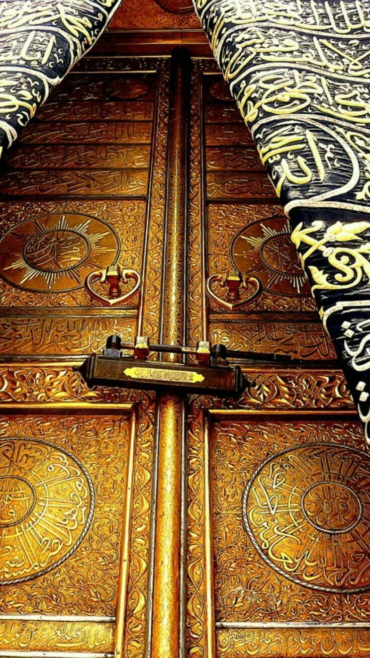 Allah image by źarà👸 in 2020 Mecca wallpaper, Allah