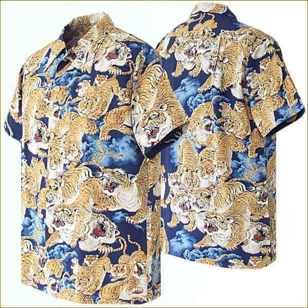 e72a50ab qs-gate   Rakuten Global Market: Sam surf Aloha shirt Japanese pattern  short sleeve SUN SURF HAWAIIAN S/S SHIRT [100 Tigers, Hundred Tiger ss36986