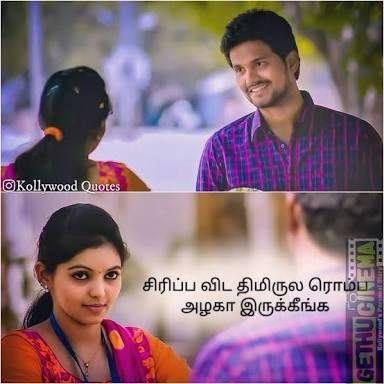 BeCareful Tamil Movies