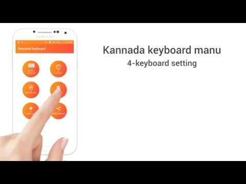 Google Keyboard Telugu - crimsonwriter