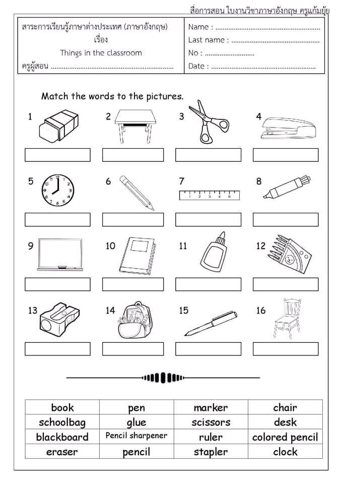 Grade 5 English Resources Printable Worksheets Topic Relative Clauses Relative Clauses 1st Grade Writing Worksheets Language Worksheets