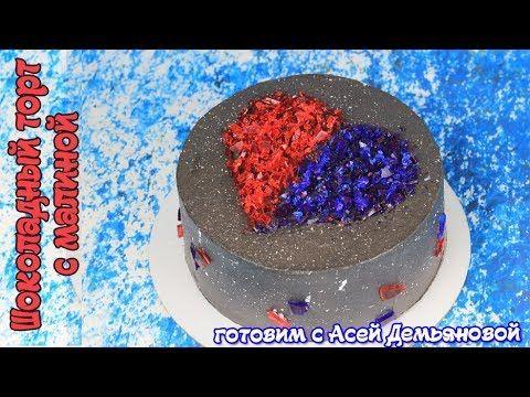 Рецепт необыкновенного торта Шоколадный бисквит с ...