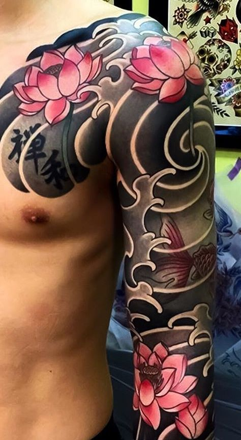 fixing these Japanese swirl cloudsYou can find irezumi tattoos and more on our website.fixing these Japanese swirl clouds