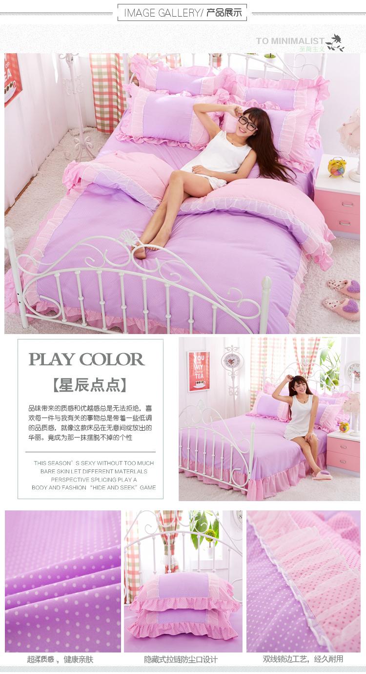 Purple Lace Korean Bedding Set Bedspread Beautiful Princess Style