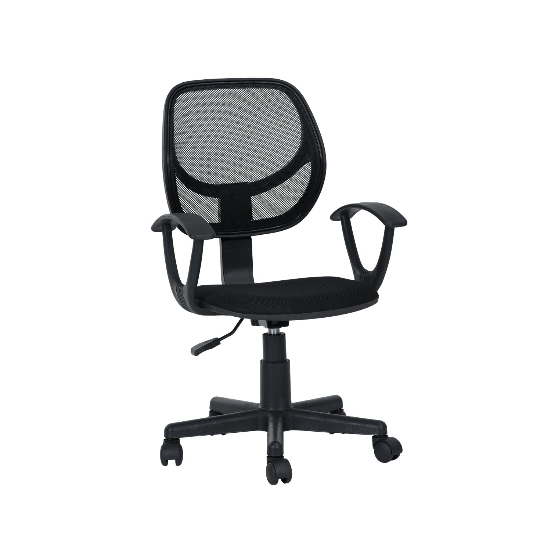 Home Ergonomic Adjustable Mesh MidBack Office Task Desk