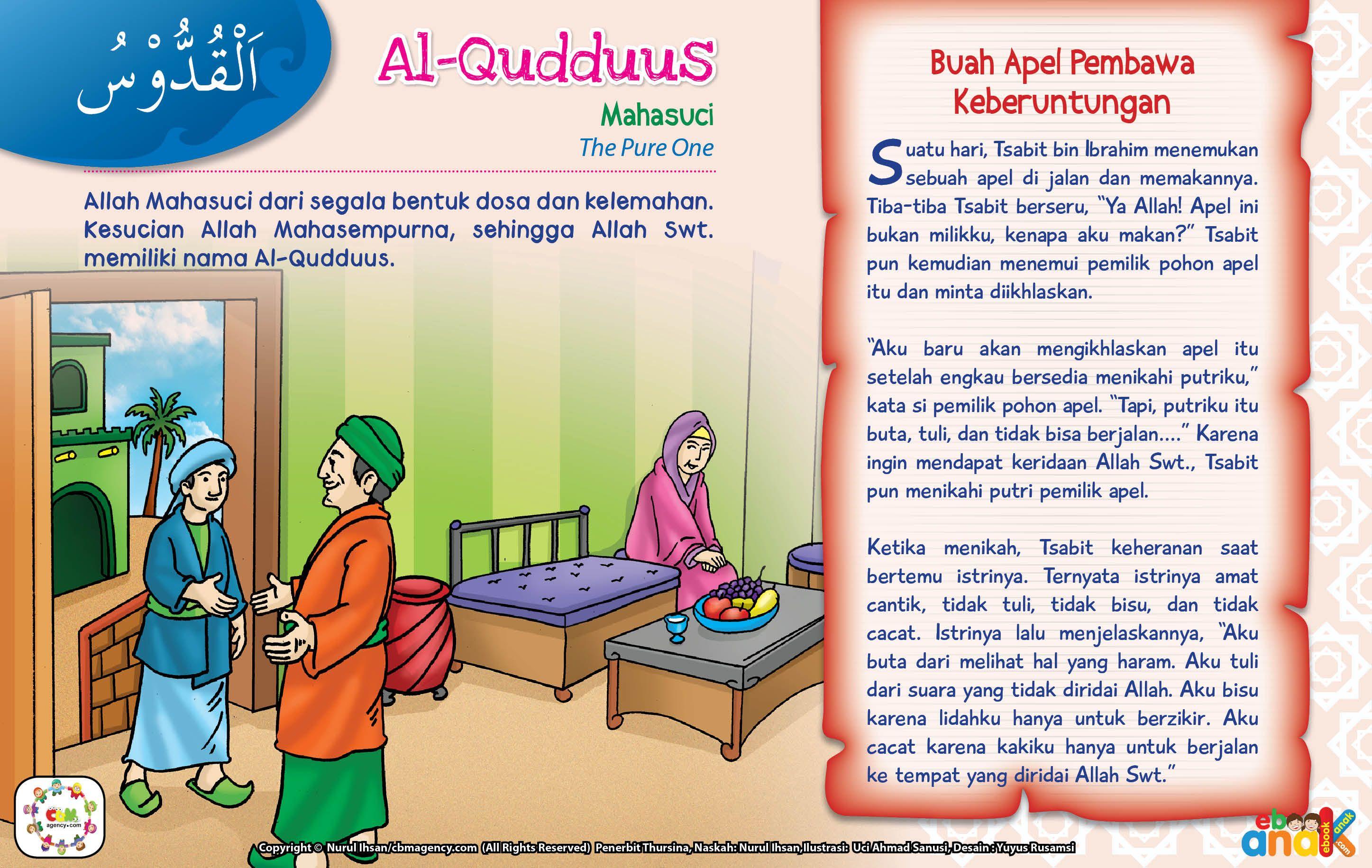 AlQudduus Mahasuci (The Pure One)Allah Mahasuci dari
