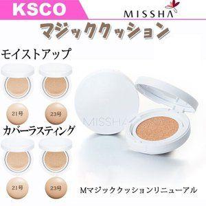 Photo of ミシャ MISSHA クッションファンデーション マジッククッション SPF50+ PA+++ カバーラスティング モイストアップ 2種 :590632062:KSCO – 通販 – Yahoo!ショッピング