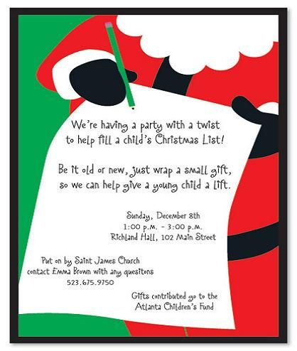 Christmas Party Invitation Wording – Invitations to Christmas Party