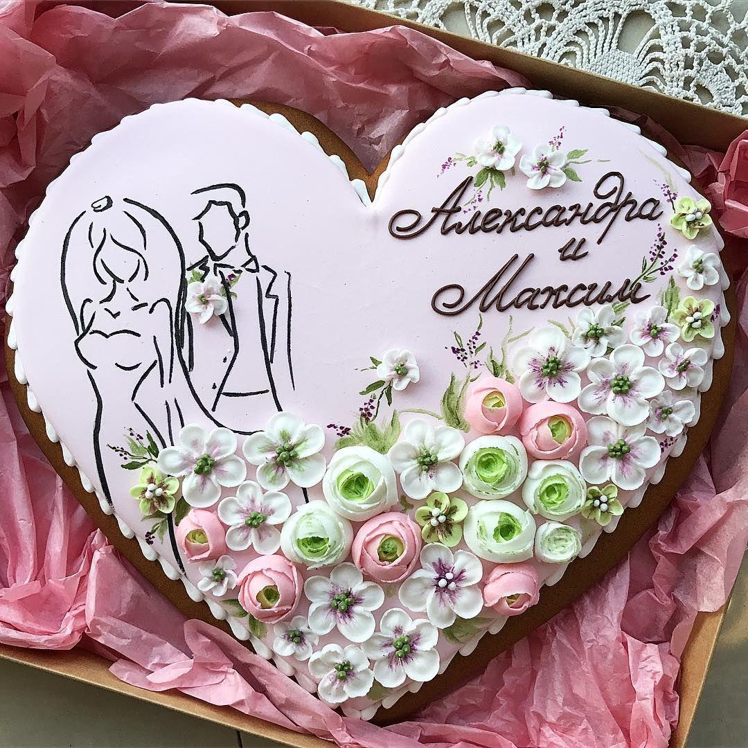 Шоколаде открытки, открытка спасибо за торт и цветы