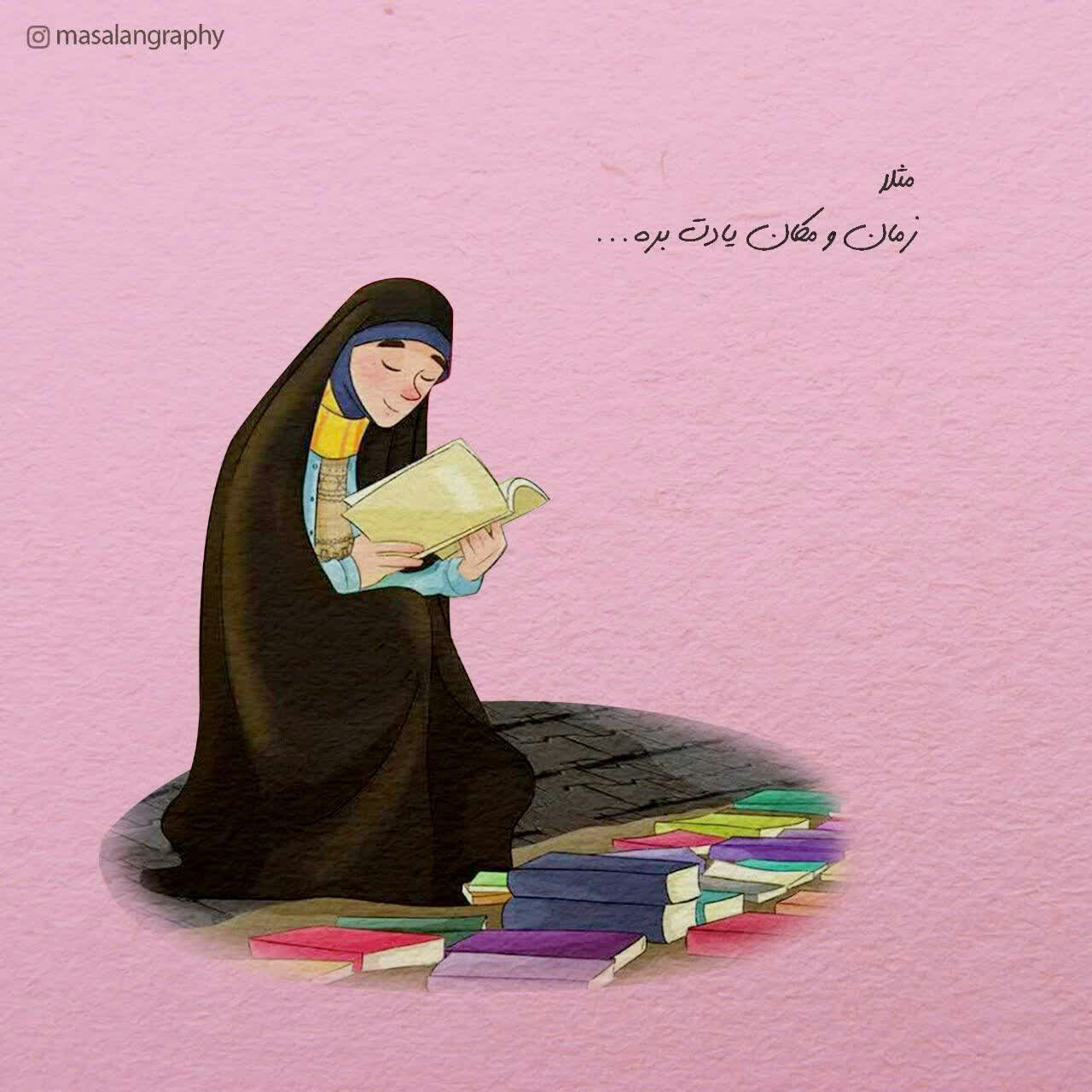 Pin By Banoo Montazer On مثلا گرافی Cute Couple Videos Anime Muslim Persian Poetry