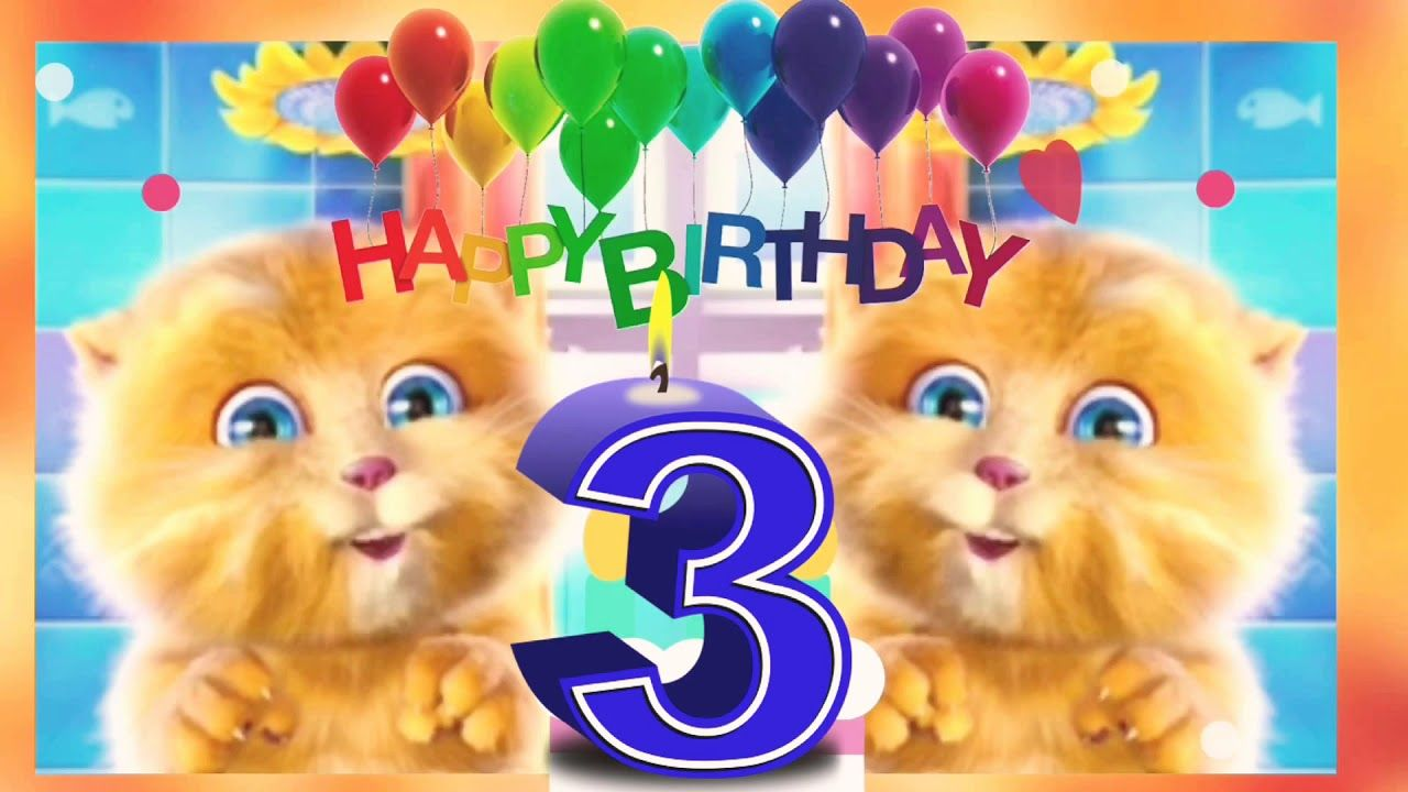 Happy 3rd Birthday Song For A 3 Year Old For Kids Children