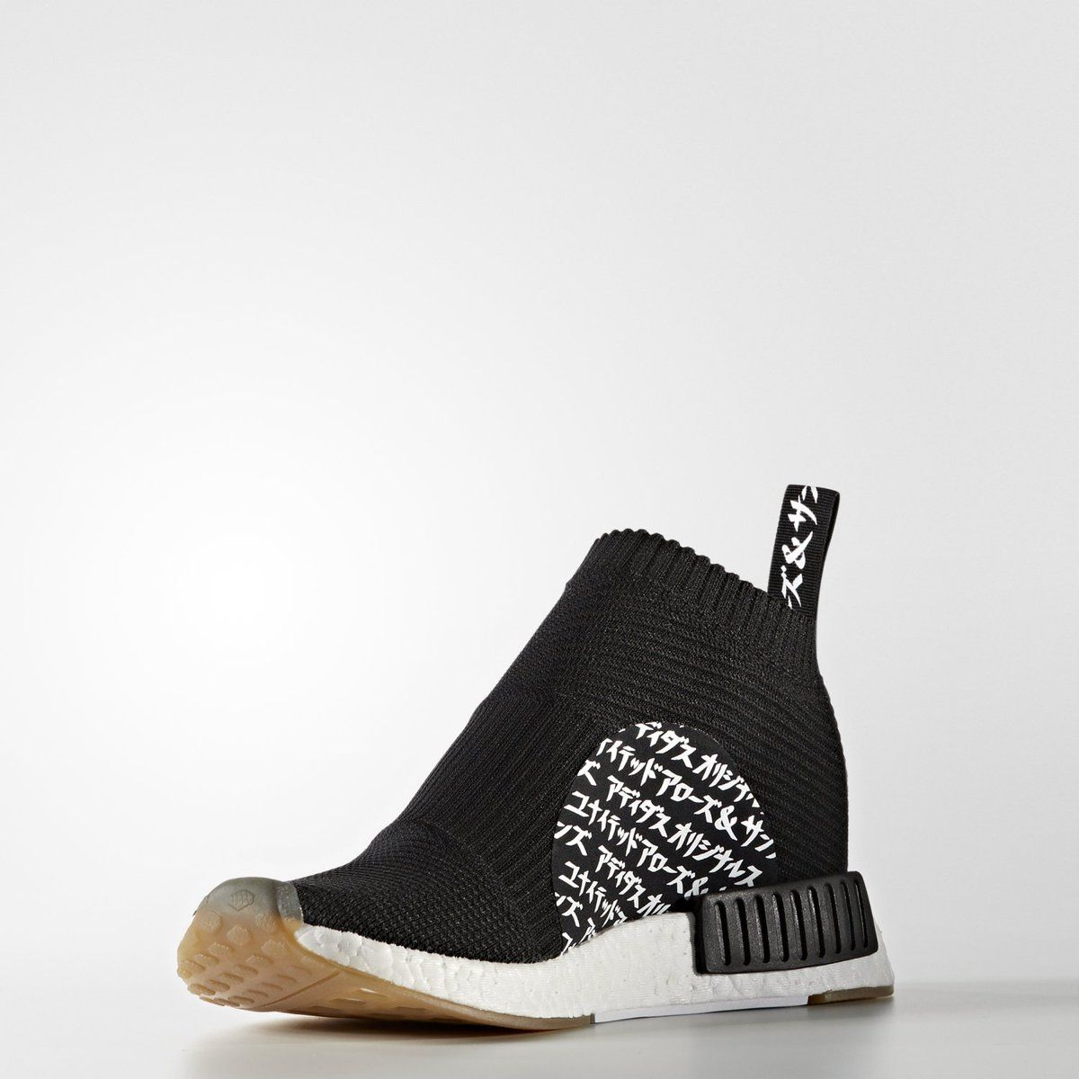 Release des United Arrows & Sons x adidas NMD CS1 ist am 25.03.2017.
