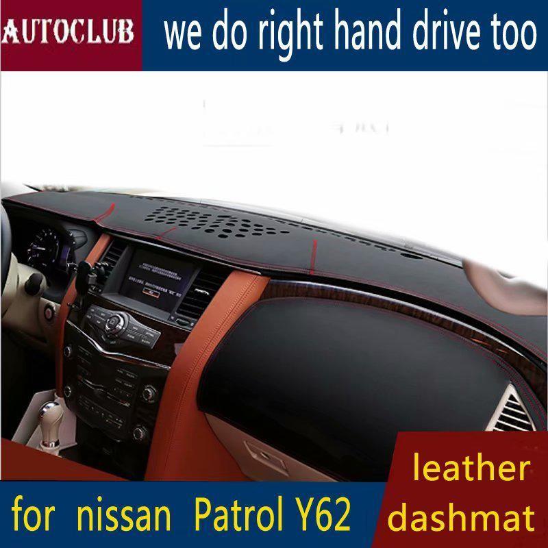 For Nissan Patrol Y62 2013 2014 2015 2016 2017 2018 2019 Leather