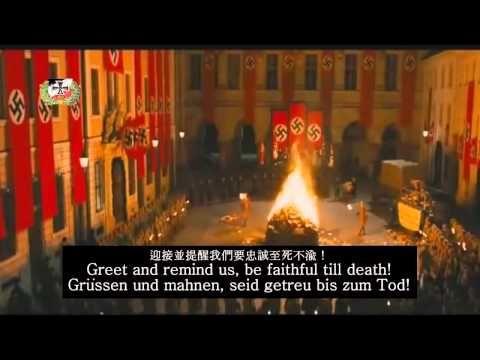 Deutschland Du Land Der Treue English Subtitle Die Verkehrte