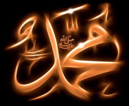 Pin On Beauty Of Islam